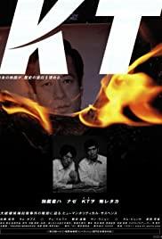 Watch Free KT (2002)