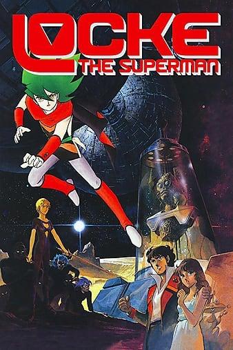 Watch Free Locke the Superman (1984)