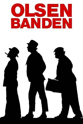 Watch Free The Olsen Gang (1968)