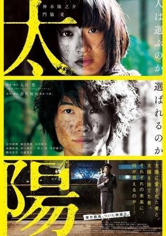 Watch Free The Sun (2016)