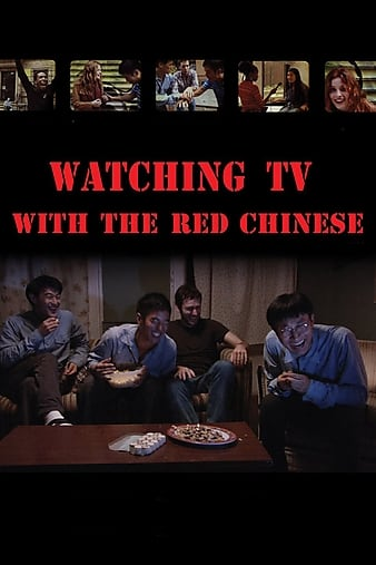 Watch Free Watching TV with the Red Chinese (2012)