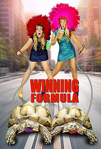 Watch Free Winning Formula (2015)