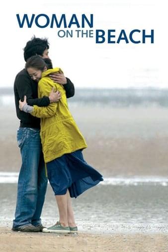 Watch Free Woman on the Beach (2006)