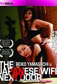 Watch Free The Japanese Wife Next Door (2004)
