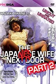 Watch Free The Japanese Wife Next Door Part 2 (2004)