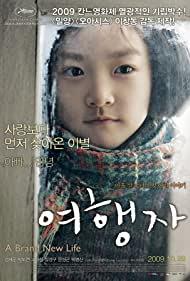 Watch Free Yeohaengja (2009)