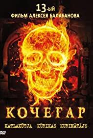 Watch Free Kochegar (2010)