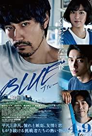 Watch Free Blue (2021)