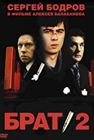 Watch Free Brat 2 (2000)