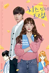 Watch Free Cheese in the Trap (2018)