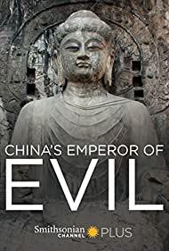 Watch Free Chinas Emporer of Evil (2016)