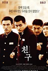 Watch Free Chingoo (2001)