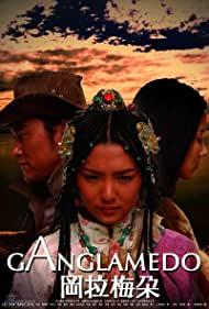 Watch Free Ganglamedo (2006)