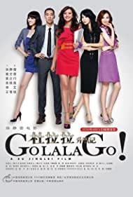 Watch Free Du Lala sheng zhi ji (2010)