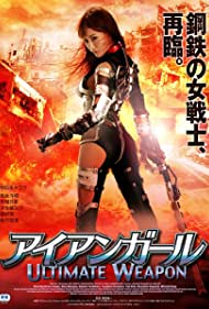 Watch Free Iron Girl: Ultimate Weapon (2015)