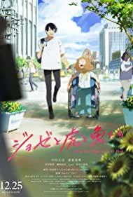 Watch Free Joze to tora to sakanatachi (2020)