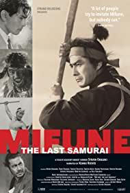 Watch Free Mifune: The Last Samurai (2015)