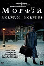 Watch Free Morfiy (2008)