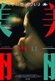 Watch Free Meili (2018)