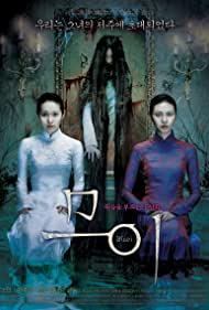 Watch Free Muoi (2007)
