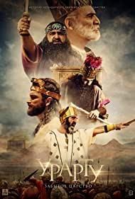 Watch Free Urartu: The Forgotten Kingdom (2020)