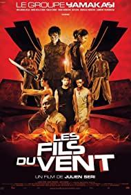 Watch Free Les fils du vent (2004)