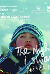 Watch Free Takara  La nuit où jai nagé (2017)