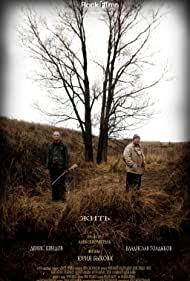 Watch Free Zhit (2010)