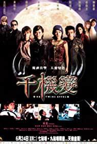 Watch Free Chin gei bin (2003)