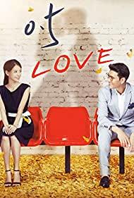 Watch Free Zero Point Five Love (2014)