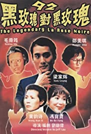 Watch Free 92 Legendary La Rose Noire (1992)