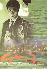 Watch Free 9413 (1998)