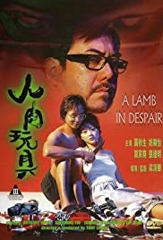Watch Free A Lamb in Despair (1999)