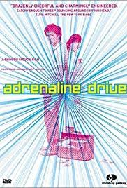 Watch Free Adorenarin doraibu (1999)