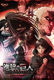 Watch Free Attack on Titan: Chronicle (2020)