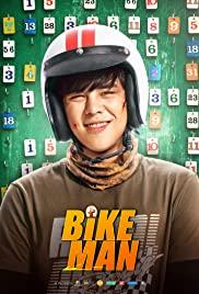 Watch Free Bikeman (2018)