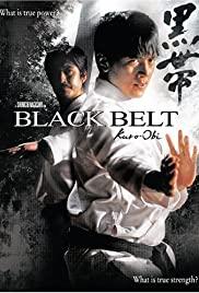Watch Free Black Belt (2007)
