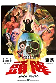 Watch Free Black Magic (1975)