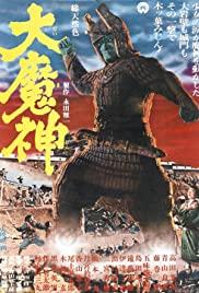 Watch Free Daimajin (1966)