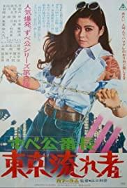 Watch Free Zubekô banchô: Tôkyô nagaremono (1970)