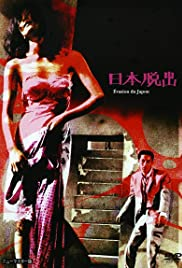 Watch Free Escape from Japan (1964)
