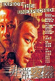 Watch Free Expect the Unexpected (1998)