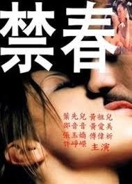 Watch Free Jin chun (1993)