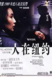 Watch Free Full Moon in New York (1989)