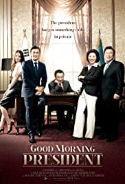 Watch Free Good Morning President (2009)