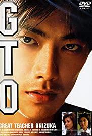Watch Free GTO (1999)