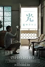 Watch Free Guang (2018)