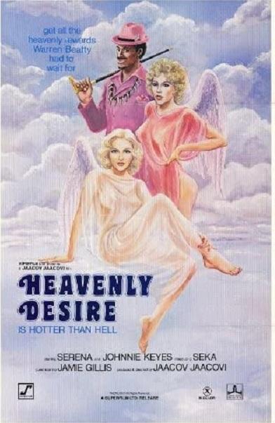 Watch Free Heavenly Desire (1979)