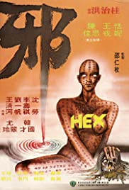 Watch Free Hex (1980)