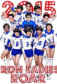 Watch Free Iron Ladies Roar! (2014)